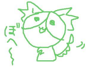 snap_dreamtravelers_2010106114837.jpg