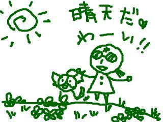 snap_dreamtravelers_20106075621.jpg