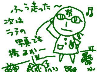 snap_dreamtravelers_201060860.jpg