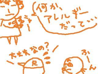 snap_dreamtravelers_20107401120.jpg