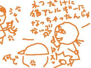 snap_dreamtravelers_20107401726.jpg