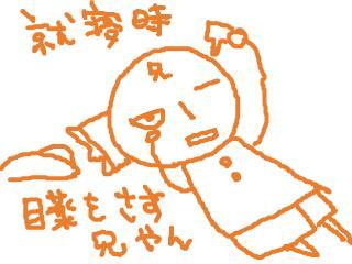 snap_dreamtravelers_20107402118.jpg
