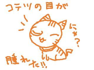 snap_dreamtravelers_2010740444.jpg