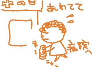 snap_dreamtravelers_2010740814.jpg