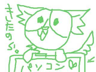 snap_dreamtravelers_201095234356.jpg