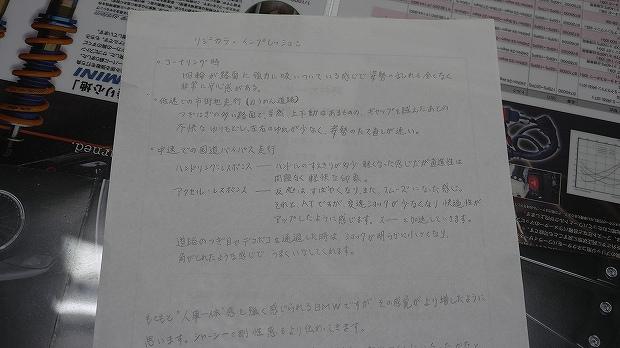 s-_1030167.jpg