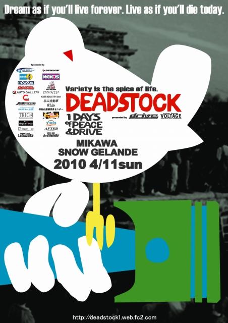 s-dead2-pos.jpg