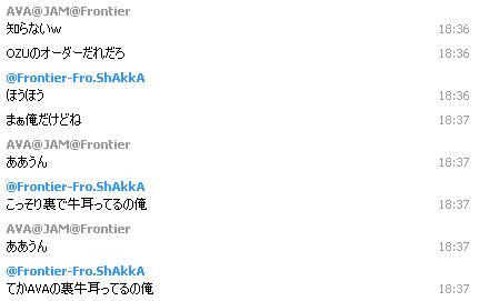 shakka02