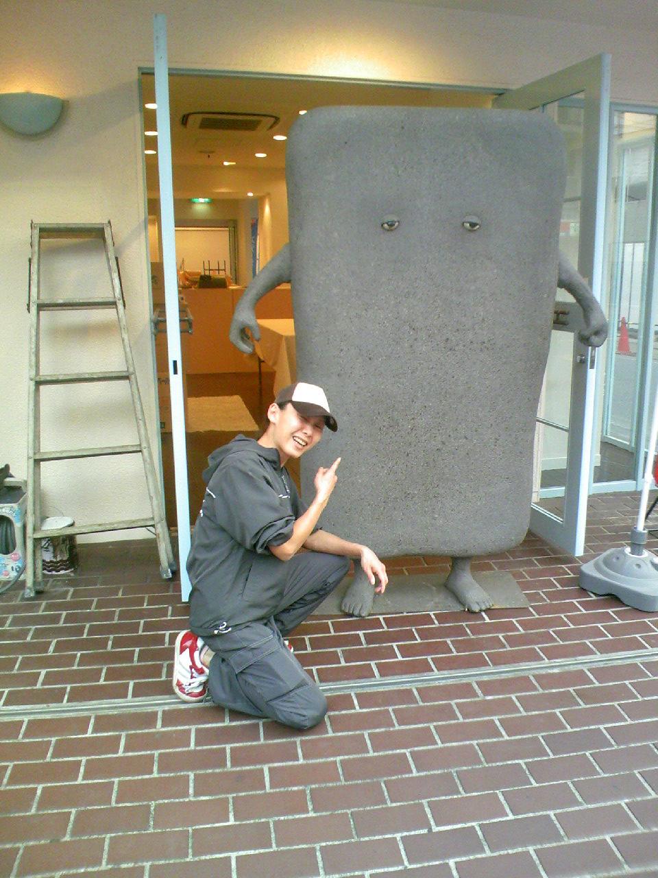 塗り壁ウィナー