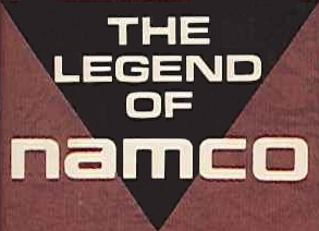 『ナムコの伝説』ロゴ?