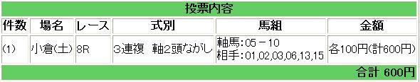 20110319.jpg