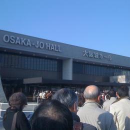 大阪城ホール入口
