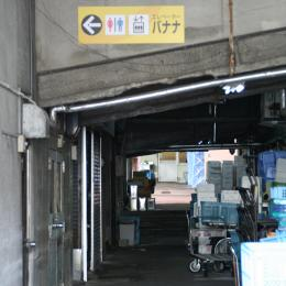 2011金沢24