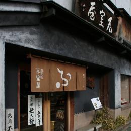 2011金沢28