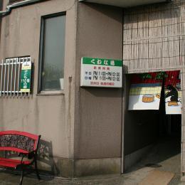 2011金沢34