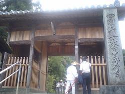 11番札所・藤井寺
