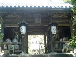 8番札所・熊谷寺
