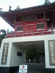 7番札所・十楽寺