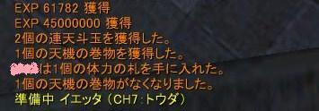 2010-01-18 04-48-44