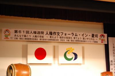 DSC_3509.jpg