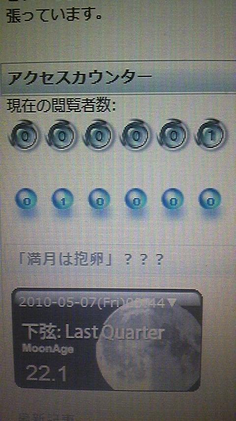 100507_004432.jpg