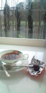 彩果の宝石 お茶