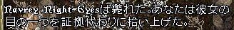 uo2nde_026.jpg