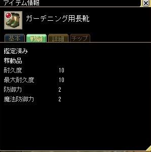 087_4.jpg