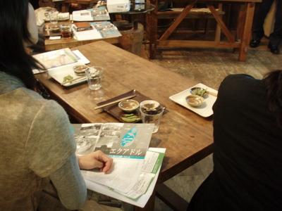 【カフェ】エコツーカフェ「エクアドル」20111027