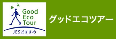 get_banner.jpg