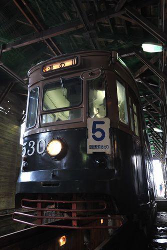 100325-3.jpg