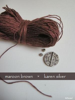 カレンと波紋とマルーンブラウン1