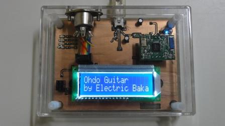 (10_05_23) Zigbee受信&MIDI送信モジュール