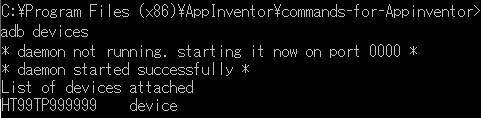 (10_12_26) inventor4