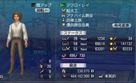 020710 194901戦闘Lv