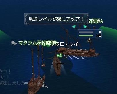 022110 093433戦闘Lv56