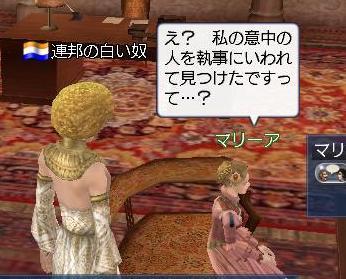 022210 201123バレンタイン2