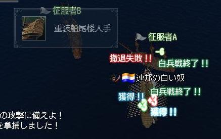 031610 051624船尾3