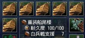 031810 194511重装6つ