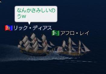 032710 194803アナハイム艦隊2