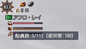 041910 071327疲労100