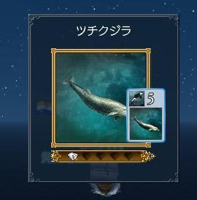 042310 065340ツチクジラ