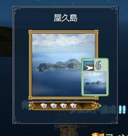 042610 054501屋久島