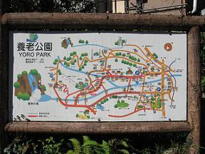 養老公園マップ