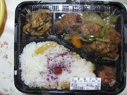 250円酢豚弁当