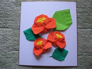 折り紙で橙椿