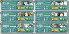 5-2hensei (2)