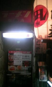 凪091029