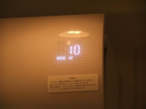 DSCF0037_convert_20101107233542.jpg
