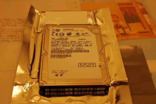 DSC_5900_convert_20100427231404.jpg